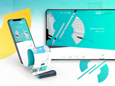 Echo Brand , UI/UX Design .