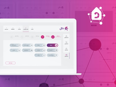 Dal Platform - Deashboard residential areas request application uxdesign product design behance architecture dribbble clean colorful uiux typography wordpress logo website ux ui dashboard webdesign design