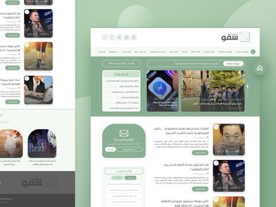 s8o - blog ui/ux design