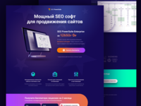 Landing page design for SEO PowerSuite