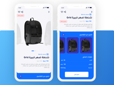 product mobile app userinterface ui design ui ux ui  ux uiux application design app design
