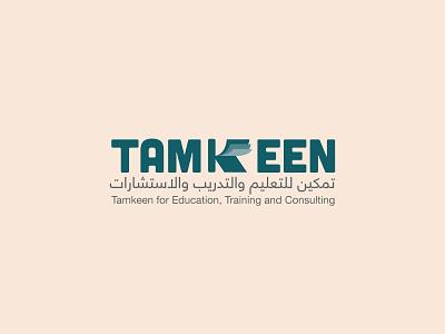 Tamkeen tamkeen creative design logo branding