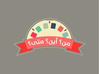TV Show Logo