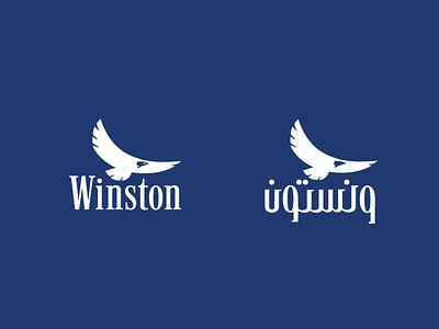 Arabaizing Winston Logo winston blue logo arabic arabaization arabaizing winston logo