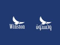 Arabaizing Winston Logo