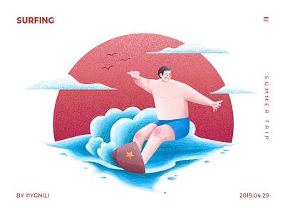 Summer Trip - Surfing vacation holiday travel sea spray illustration