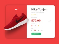 Nike Categories Card