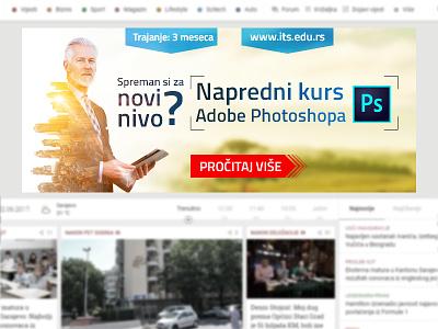 Photoshop course baner design exposure double design graphic photoshop web baner