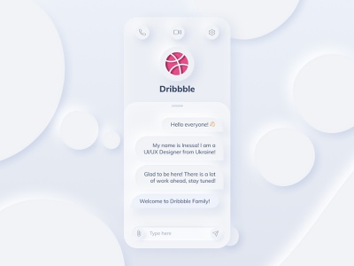Hello, dribbble! | Skeumorphism invite skeumorphism ui app welcome shot design debut hello dribble first-shot