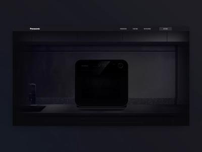 Panasonic / Convection Oven website animation web ux ui slider promo page promo main page homepage oven promo site panasonic design