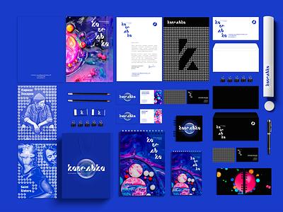Kapelka - Branding corporate identity design artdirector brend kapelka