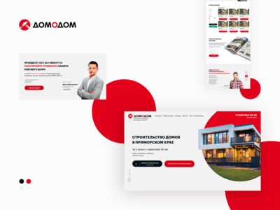 Domodom - website