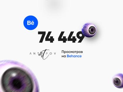 Views on Behance