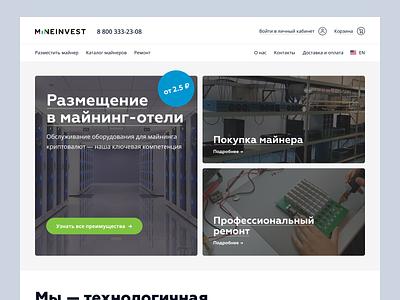 Mineinvest: Home page flat design ux web minimal