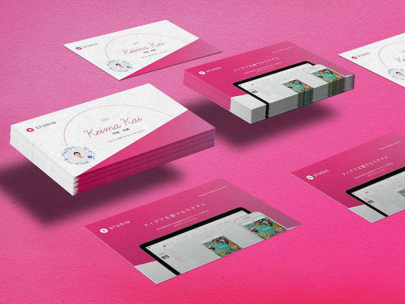 Flying Cards prototyping ux ui xd studio businesscard