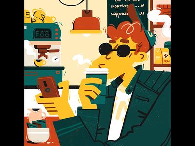 Monday Mood coffee break coffee shop bar character design people illustration magazine illustration adobe photoshop editorial illustration illustration coffee