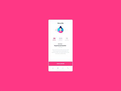 page-app.mp4