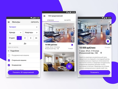 Estate android app