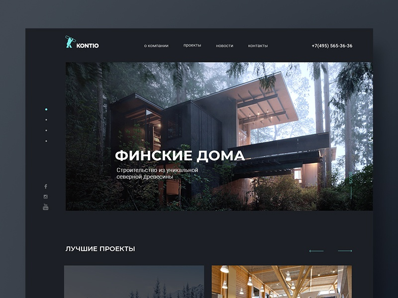 Site redesign concept houses landing