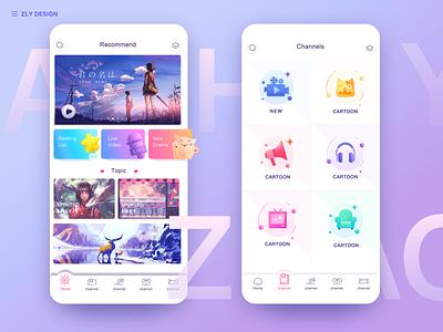 二次元 视频设计 icon style app design branding ui ui design bilibili