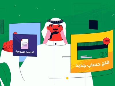 Kuwaiti man style frame expressions character vector design abstract 2d illustration flat