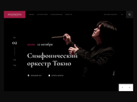 St. Petersburg Philharmonic
