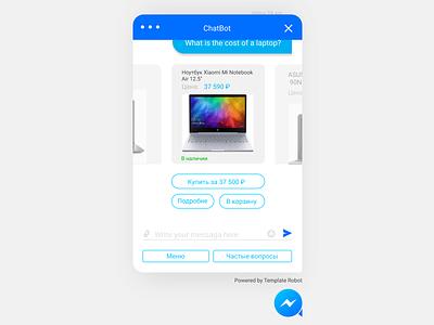 ChatBot e-commerce widget message chatbot
