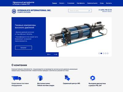 design project site distributor equipment ux web design