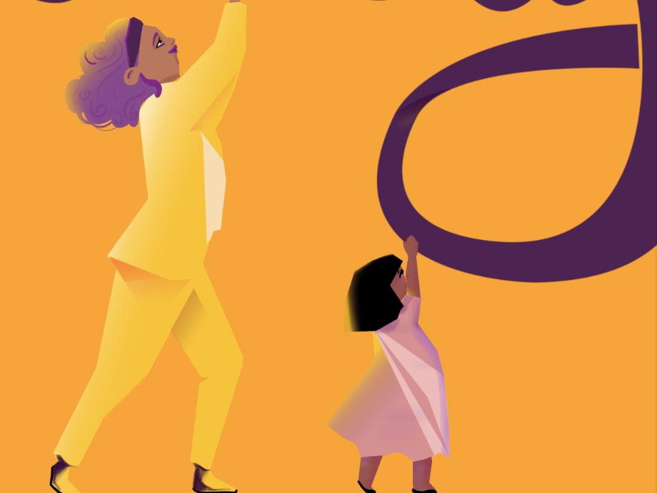 Work in progress for United Nation Development Programme women org human rights artwork social media design storytelling illustration explainer illustrator design art charactedesign visual content digital artist illustraion
