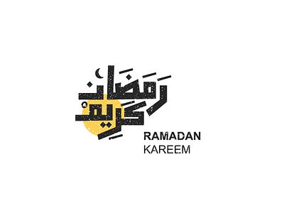 Ramadan Typography Free Download logo branding font fonts type allah muslims ramadan mubarak ramadan kareem ramadan typography