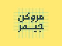 MoroccanGamer Pixelated Typeface