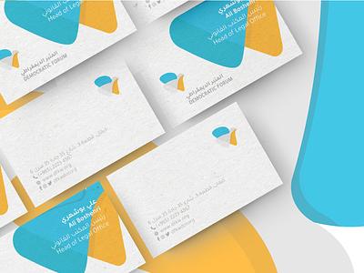 Democratic Forum Kuwaiti Political Party Branding app icon illustration ui ux typography graphic design agency design logo design packaging design graphics behance branding agency stationery packaging logo logofolio brand identity branding