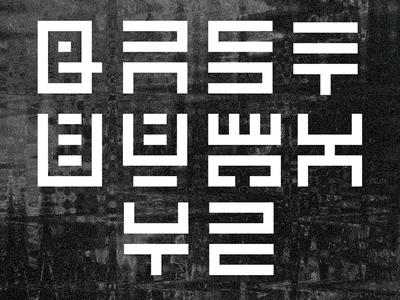 Future 8 Alphabet