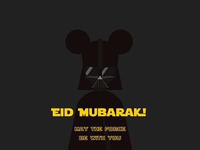Eid Mubarak, Everyone! darth vader vader eid mubarak eid al-fitr