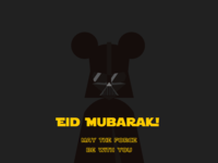 Eid Mubarak, Everyone!