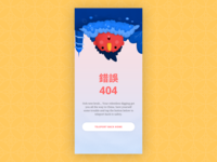 404 Page — UI Weekly Challenges