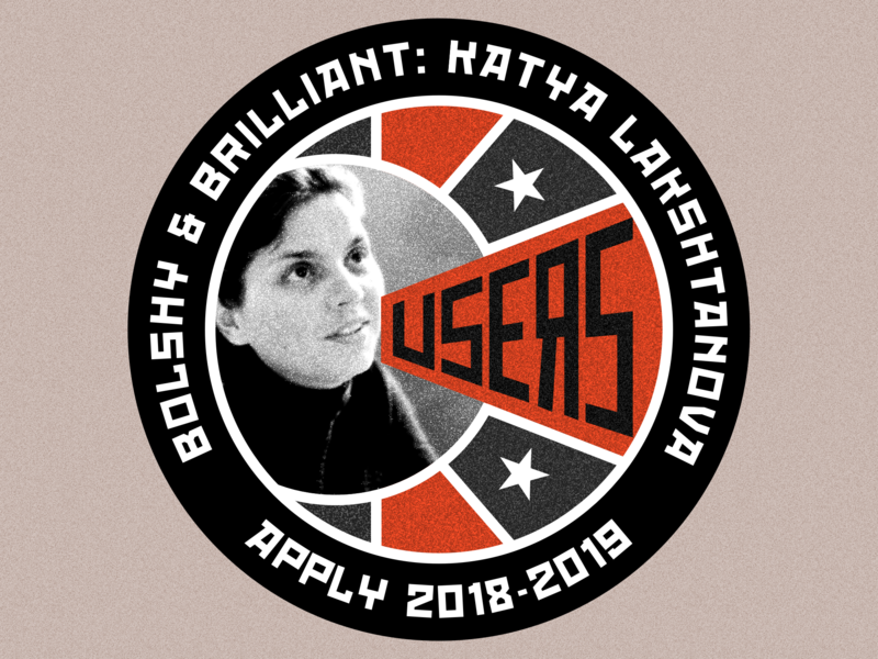 Katya's Mission Patch sticker patch constructivism russian