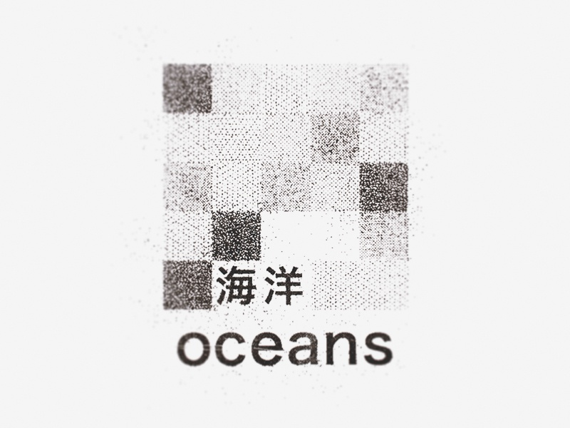 space   between textures manga