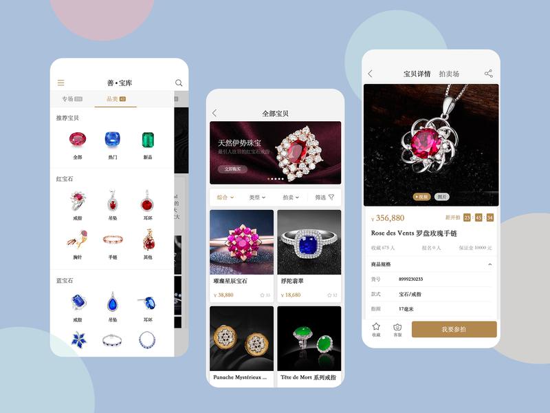 Charity & Jewelry app mobile app app design studio design interface interface design login mobile mobile app design screens ui user experience user interface utilities ux ued