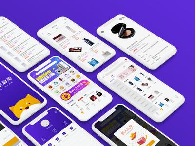 Overseas shopping app redesign