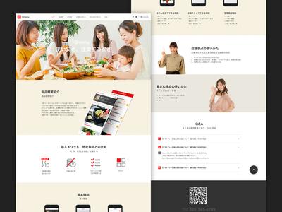 Qmenu  website