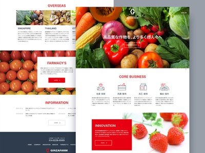 Web design for agriculture