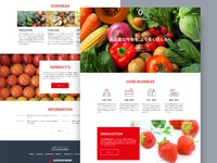Web design for agriculture