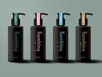Package Design For Bambina