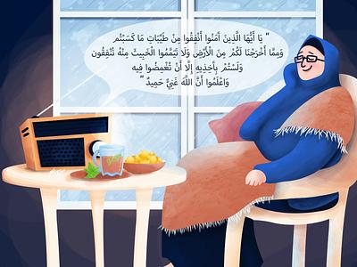Warm and comfy quraan chair tea comfortable comfy warmth warm rain window vintage old radio hijabi woman