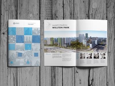 Design of catalog