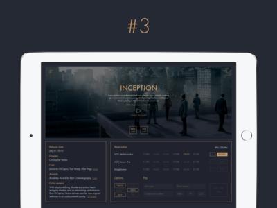 Ticket reservation - #2hourschallenge - #3 inception gold tablet app cinema 2hourschallenge