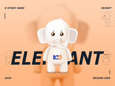 elephant  ip design ip design ui