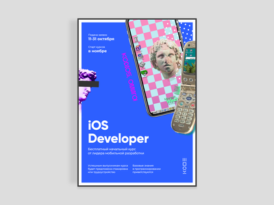 KODE iOS Courses Poster blueprint david glitch cyberpunk retro future figma webpunk ios art poster blue typography illustration minimal design