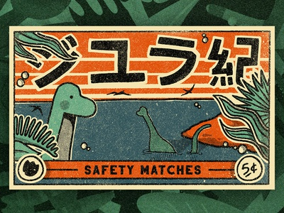 Jurassic Safety Matches vintage japanese dinosaur dino jungle paiheme matches safety jurassic